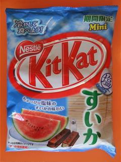 KitKatすいか1