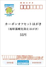 かもめ〜る2008-2