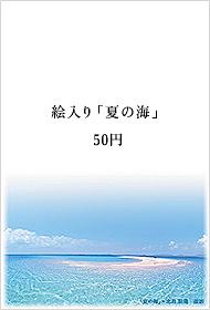 かもめ〜る2008-3