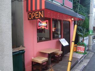 20080717高円寺4