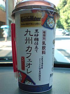 20080806あんこギッフェリ&九州カフェオレ