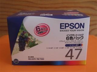 EPSONインクカートリッジ1
