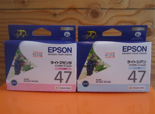 EPSONインクカートリッジ2