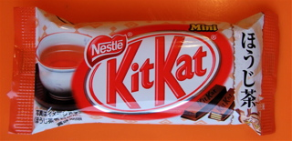KitKatほうじ茶