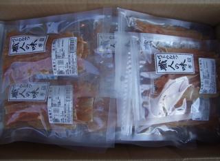 20081016【 職人の味 】入荷!!