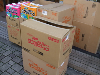 20081118トイレシーツ入荷!!2