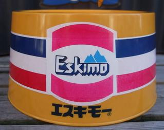 エスキモー2