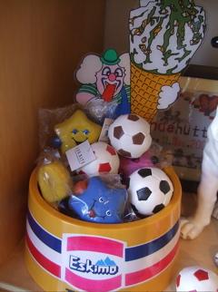 ラテックスTOY星&サッカーボール