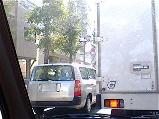 20081126大渋滞1