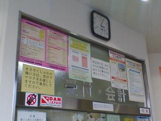 20090302病院