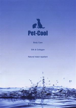 Pet-Cool 1