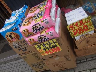 20090317好評!! デオシート&ポイ太くん!!