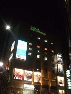 20090318打ち合わせ