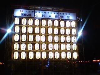 20090404上野花見1