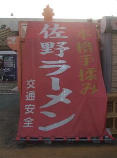 20090413-14旅14