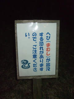 20090413-14旅32