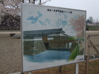 20090413-14旅65