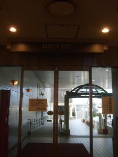 20090511羽田空港12