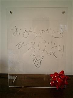 hundehutte2007-38