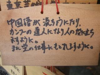 20090518鎌倉12