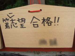 20090518鎌倉14