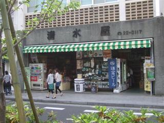 20090518鎌倉19