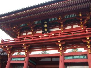 20081020鎌倉6