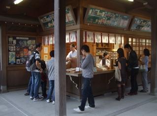 20081020鎌倉13