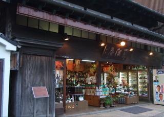 20081020鎌倉17