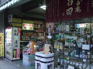 20081020鎌倉20