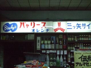 20081020鎌倉22