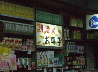 20081020鎌倉23