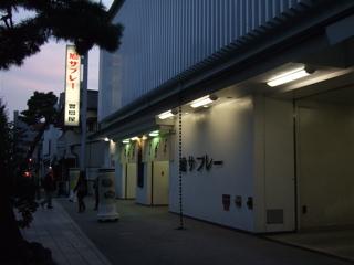 20081020鎌倉25