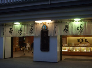 20081020鎌倉26