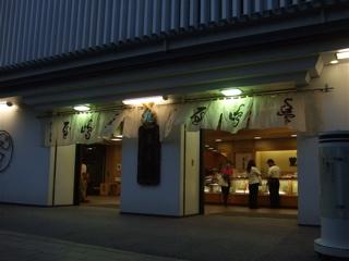 20081020鎌倉30