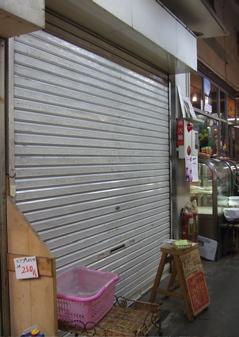 20081020鎌倉33