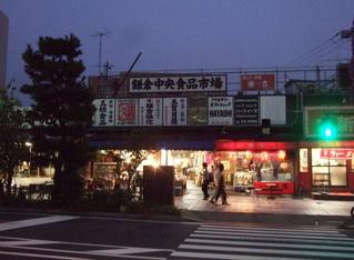 20081020鎌倉34