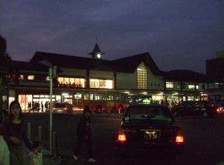 20081020鎌倉35