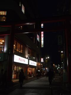 20081020鎌倉36