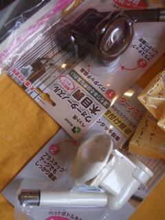 20090522 オレンジエックス ユーカヌバ ウォーターノズル ビターアップル トイレトレー 入荷!! 4