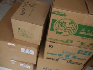 20090602 チーズ ささみ ウェットテッィシュ ポイ太くん 入荷!! 1