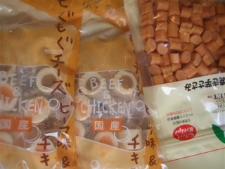 20090602 チーズ ささみ ウェットテッィシュ ポイ太くん 入荷!! 2