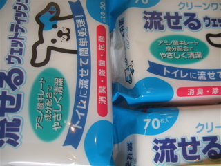 20090602 チーズ ささみ ウェットテッィシュ ポイ太くん 入荷!! 3