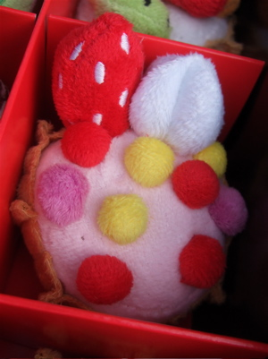わんちゃんのケーキのおもちゃ3