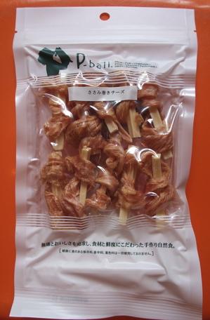 P-ball ささみ巻きチーズ 1