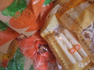 20090630 チーズ ひとくちオードブル オレンジX ユーカヌバ ロイヤルカナン フレキシリード 1