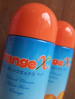 20090630 チーズ ひとくちオードブル オレンジX ユーカヌバ ロイヤルカナン フレキシリード 3