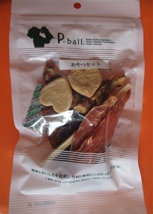 P-ball 犬のおやつ 無添加 おやつセット ササミ まぐろ チーズ クッキー 1