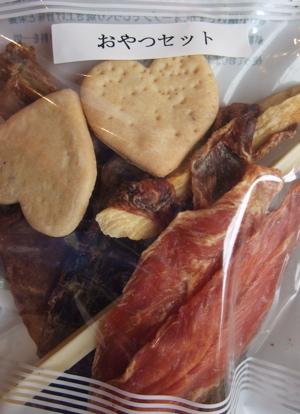P-ball 犬のおやつ 無添加 おやつセット ササミ まぐろ チーズ クッキー 2