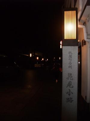 20090713-16 旅 京都 金閣寺 銀閣寺 祇園祭 祇園 鴨川 八坂神社 清水寺 嵐山 23